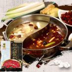 【2点セット】白家四川火鍋底料  鍋の素 火鍋の素 200g×2 ネコポスで送料無料  本格四川鍋