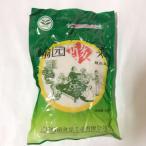グルメ 兪円酸菜 白菜の酢漬け 500g さんさい