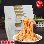 陝西油秡面  725g  5食入り【4点セット】インスタント麺 即席麺 中華食材 中国ラーメン