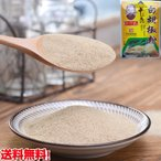 胡椒粉 30g 中華調味料スパイス パウダー香辛料 ネコポスで送料無料
