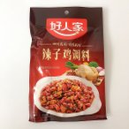 好人家辣子鶏調料 鶏肉のスパイシー揚げ調味料 160g 中華調味料