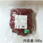 【新品限定20%OFF】赤唐辛子 干紅辣椒 約500g  中国産 赤い鷹の爪 赤とうがらし中華調味料