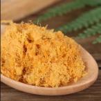 味一 肉松 猪肉松 ポークフレーク(でんぶ)200g  缶詰め ふりかけ 中華食品 中華物産 豬肉鬆   台湾産