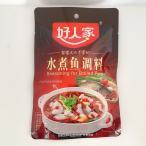 好人家水煮魚調料 水煮用辛味調味料100g 中華調味料 水煮魚