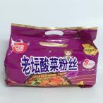【新品限定20%OFF】白家 老壇酸菜粉絲 5袋入 中国春雨スープ  即席春雨