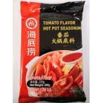 海底撈番茄火鍋底料 火鍋の素  トマト味 200g 3~5人分 しゃぶしゃぶの素 中華調味料