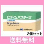 ●【メール便・送料無料】整腸剤 犬猫用 ビオイムバスター錠 100錠入 [2個セット]