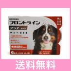 C【メール便・送料無料】犬用 フロントラインプラス XL(40〜60kg未満) 6本