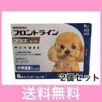 ◎◎【メール便・送料無料】犬用 フロントラインプラス S(5〜10kg未満) 6本 [2個セット]