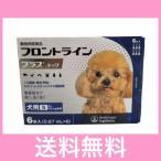 ◎◎【メール便・送料無料】犬用 フロントラインプラス S(5〜10kg未満) 6本
