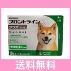 ◎◎【メール便・送料無料】犬用 フロントラインプラス M(10〜20kg未満) 3本