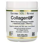 California Gold Nutrition コラーゲンアップ マリン加水分解コラーゲン ヒアルロン酸 ビタミンC 無香料 464g