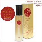 日本製 HiROSOPHY ヒロソフィー 温金泉(オンゴンセン)ミルキー (金箔入り乳液) 100ml
