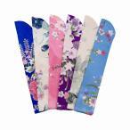 扇子袋 6枚セット サテン 花柄 おしゃれ ETSE-014 女性用 レディース 挿し袋 メール便OK