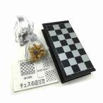 チェスセット 金銀駒 マグネット チェス盤 25cm オーガンジー駒袋付き HB-320 折り畳み チェスボード 中盤 宅配便のみ