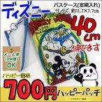 リール付きパスケース ミッキー&ドナルド 定期入れ 40cm伸びる ミッキーマウス ML-545 DM便OK
