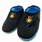 発熱 靴下 防寒 爆熱王靴下 冷えとり 発熱ソックス ウェットスーツ素材 あったかい 保温 保湿 水色 黒リバーシブル 冷え対策 XL SC-255 DM便OK