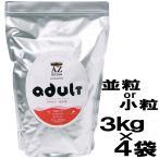 送料無料 AZ アゼット ドッグフード アダルト(成犬用)12kg(3kg×4袋)+おやつ付