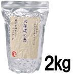 国産無添加ドッグフード 北海道の恵ノーマル 2kg