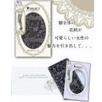 デザイン ラッセルタイツ 花柄 (ブラック)サイズM~L レディース セクシー系 デザイン網タイツ