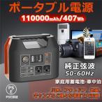 �ֹ����22��Ը��ץݡ����֥��Ÿ� G1200 332000mAh/1200Wh ������ ������ �ɺҥ��å� ���� ����� ȯ�ŵ� ������������