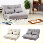 IKEA ニトリ 無印良品 通販家具