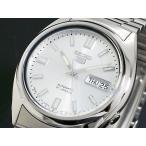 セイコー5 腕時計 メンズ 自動巻き SNXS73J1 自動巻き腕時計 メンズ