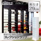 コレクションケース ガラス棚 深型ハイタイプ