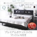 ショッピングすのこ すのこベッド クイーン(Q×1) マットレス付き プレミアムポケットコイル
