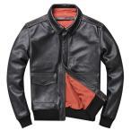 レザージャケット メンズ 本革 牛革 黒 S-4L 革ジャンメンズ ライダース ジャケット メンズ 本革 ショート丈 バイクジャケット