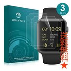 Apple Watch 42mmフィルム Dalinch Apple Watchフィルム 弧状のエッジ加工 全面保護【3枚入り】液晶保護フィルム