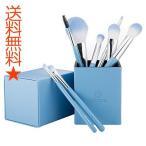 amoore 8本 化粧筆 メイクブラシセット 化粧ブラシ セット コスメ ブラシ 収納ケース付き  8本  水色