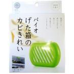 コジット バイオ げた箱のカビきれい 防カビ バイオ バチルス菌 4個まで「ゆうパケット」対応