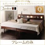 ショッピングすのこ すのこベッド ベッドフレームのみ クイーンサイズベッド
