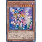 遊戯王カード DP16-JP042 トゥーン・ブラック・マジシャン・ガール レア 遊