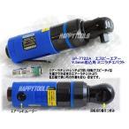 SP ミニラチェパクト9.5mm角 SP7722A