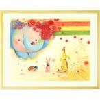 子供向け絵画 (お似合いアイテム/額入り-Lサイズ) リビングに飾る絵 保育園 幼稚園 子供部屋インテリア ゾウ キリン ウサギ 動物の絵