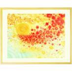 心が元気になる癒しの絵画 黄色と赤の花 [どきっ、わくわく、うきうき、きらきら] 額入りM(395×305mm) 玄関 アートポスター 北欧 オシャレ 太陽の絵画 壁飾り