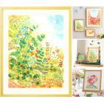 絵画 アート 壁掛け インテリア 緑の絵 [grow] 額入りS(270×220mm) リビング 部屋 トイレに飾る絵 明るい 植物 グリーン 北欧 小さいサイズ アート 壁絵