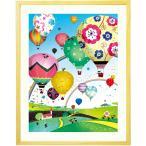絵画 インテリア 花気球 風景画 (どこまでも どこまでも/モーニング/額入り-Sサイズ) リビング 部屋に飾る絵 トイレ 明るい空の絵 小さいサイズ 小さ目