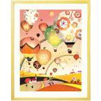 絵画 インテリアアート 風景画 [どこまでも どこまでも (イブニング)] 額入りL(525×410mm) 玄関 リビングに飾る絵 事務所 店舗 癒し 風景画 気球の絵