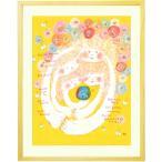 絵画 花 かわいい黄色の絵 (星のこども/額入り-Mサイズ) 玄関 リビング 部屋 家に飾る絵 癒し 明るい絵 パステル 和みアート メルヘン 風水 ナチュラル