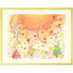 優しい癒しの絵画 太陽 かわいいオレンジの絵 (丸い心/額入り-Mサイズ) 玄関に飾る絵 風水 アートポスター リビング 部屋 おしゃれ 壁掛け 画家