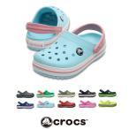 crocs クロックス 子供用 キッズ ジュニア サンダル  Kids' Crocband Clog【204537】クロックバンド クロッグ キッズ  15.5cm〜21cm