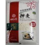 お豆と雑穀ごはんの素30g×6パック