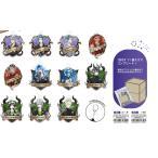 Disney(ディズニー) ツイステッドワンダーランド アクリルキーホルダーコレクション 2 運動着 BOX(全11種)
