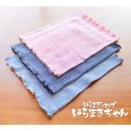 リブ編み ボーダーはらまき ショートタイプ フリーサイズ 日本製 送料無料 ポイント消化 腹巻 ボーダー