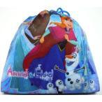 お菓子 駄菓子の詰め合わせ アナと雪の女王 巾着袋入り 100円