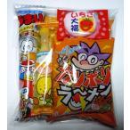 お菓子 駄菓子の詰め合わせ OPP袋入り 80円 Kセット