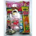 お菓子 駄菓子 詰め合わせ OPP袋仕様 200円   子供